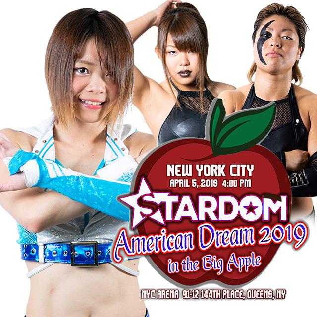 STARDOM JAPANESE WOMEN'S WRESTLING
